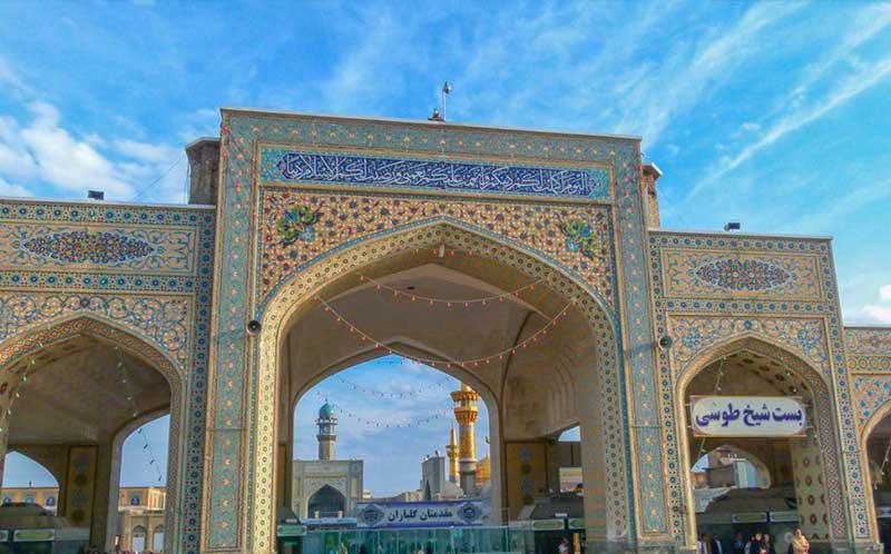 رزرو هتل های مشهد با قیمت مناسب نزدیک حرم ، معرفی 3 مورد از ارزان ترین هتل های مشهد