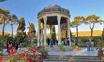 رزرو سوئیت در شیراز