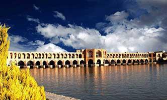 همین امروز رزرو سوئیت در اصفهان، شهر نصف جهان ایران را انجام دهید.